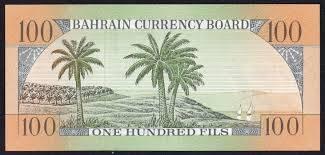 Counterfeit Bahraini Dinar online