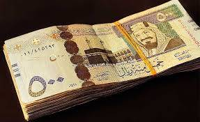 Buy Counterfeit SAR – Saudi Arabian Riyal Here
