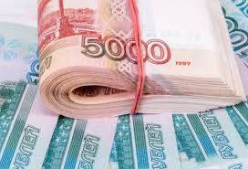 Counterfeit Russian ruble For all Denominations
